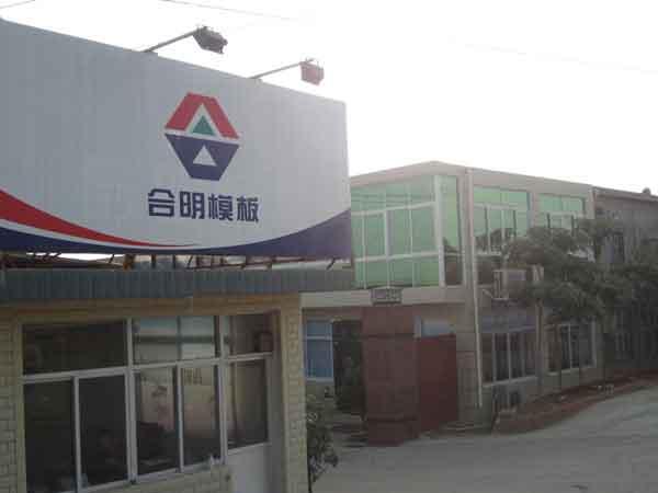 建筑模板|建筑模板厂家福建建筑模板厂漳州合明木业